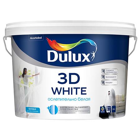 Dulux 3D White | Дюлакс 3Д Уайт ослепительно белая матовая и бархатистая краска с частицами мрамора