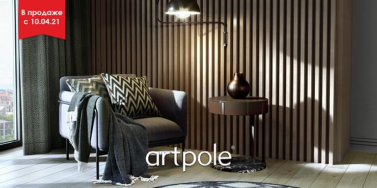 Artpole REIKI - НОВАЯ МОДЕЛЬ!!! Гипсовые 3D панели