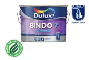 DULUX BINDO 7 / ДЮЛАКС БИНДО 7 Экстрапрочная матовая латексная краска для стен и потолков