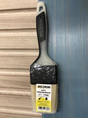 BOLDRINI 176 Pro Brush Кисть универсальная профессиональная 60x15 мм. с ультратонким ворсом 70 мм.