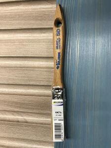 BOLDRINI 50 Pro Brush Кисть профессиональная 20x15 мм. с натуральной щетиной 44 мм.