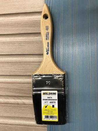 BOLDRINI 40 Pro Brush Кисть профессиональная 70x15 мм. с натуральной чёрной щетиной 70 мм.