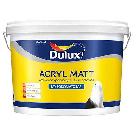 Dulux Acryl Matt - глубокоматовая латексная краска для стен и потолков
