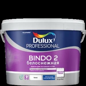 Dulux Bindo 2 - глубокоматовая белоснежная краска для потолка и стен