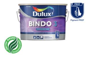 Dulux Bindo 3 | Дюлакс Биндо 3 глубокоматовая краска для стен и потолков