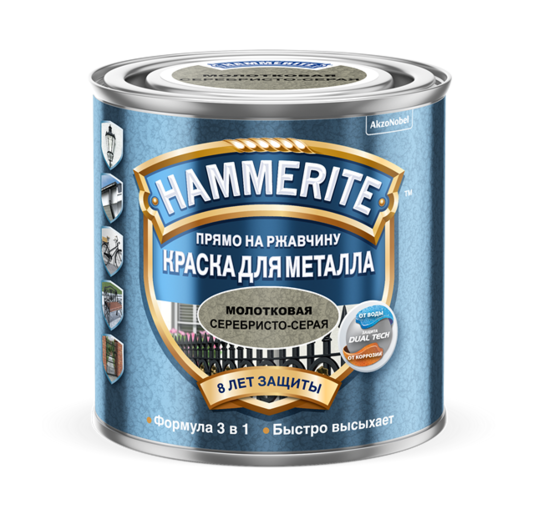 "Mолотковая эмаль Hammerite Hammered | Хаммерайт ""Прямо по ржавчине"""