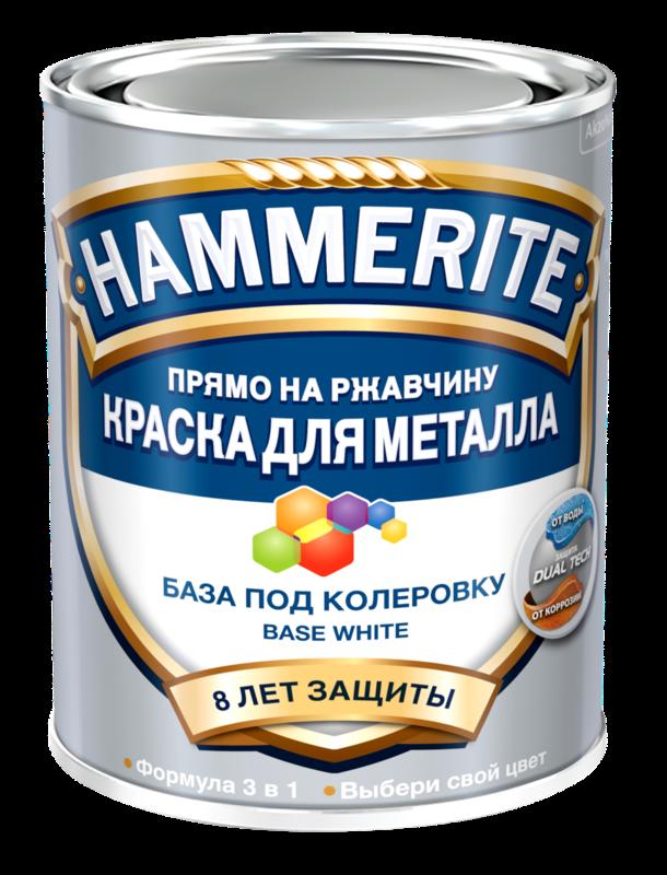 Hammerite / Хамерайт эмаль прямо на ржавчину база под колеровку 8 лет защиты