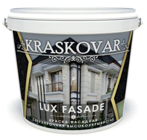 Краска фасадная Kraskovar LUX FASADE Красковар Люкс Фасад высокоукрывистая, сверхпрочная