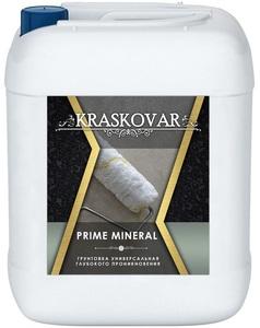 Грунтовка универсальная глубокого проникновения Kraskovar PrimeMineral, 10л