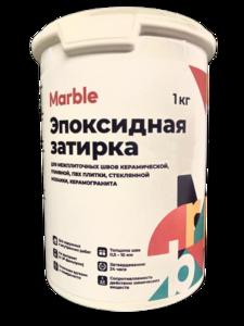 LAKOM MARBLE / Лаком Марбл высокопрочная эпоксидная двухкомпонентная затирочная смесь для наружных и внутренних работ
