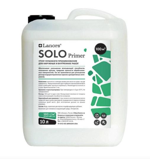 LANORS Solo Primer - грунт глубокого проникновения для наружных и внутренних работ