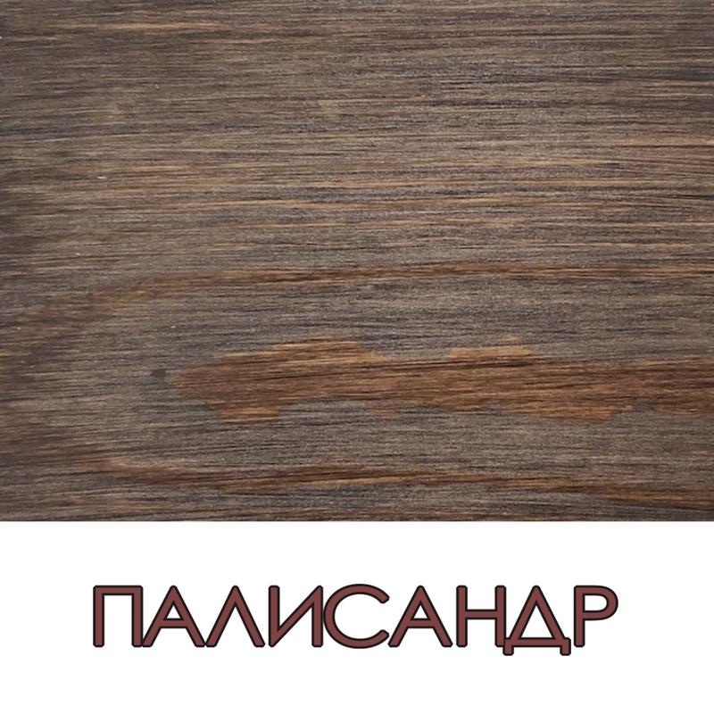 Лак-антисептик Kraskovar Aqua Lacquer для дерева и камня