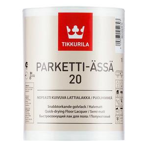 Tikkurila Parketti Assa 20 / Тиккурила Паркетти Ясся лак для пола полуматовый