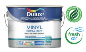Dulux Vinyl Extra Matt | Дюлакс Винил Экстра Мат глубокоматовая краска для стен и потолков