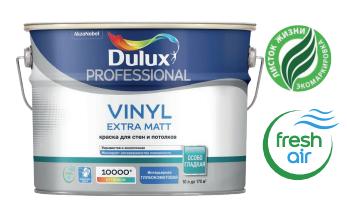 Dulux Vinyl Extra Matt   Дюлакс Винил Экстра Мат глубокоматовая краска для стен и потолков