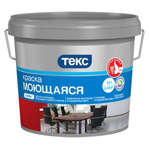 ТЕКС ПРОФИ МОЮЩАЯСЯ супербелая краска для стен и потолков глубокоматовая