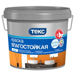 ТЕКС ПРОФИ ВЛАГОСТОЙКАЯ краска для стен и потолков, супербелая, глубокоматовая