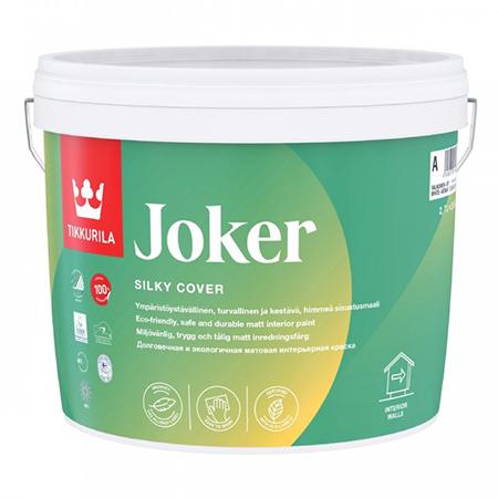 Tikkurila Joker / Тиккурила Джокер шелковисто-матовая, гипоаллергенная износостойкая краска