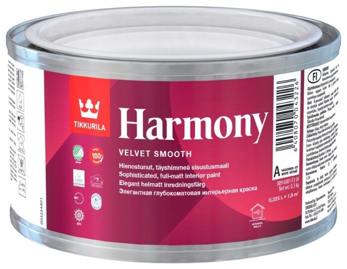 Tikkurila Harmony / Тиккурила Гармония Интерьерная глубокоматовая экологичная краска, придающая поверхности бархатистый эффект