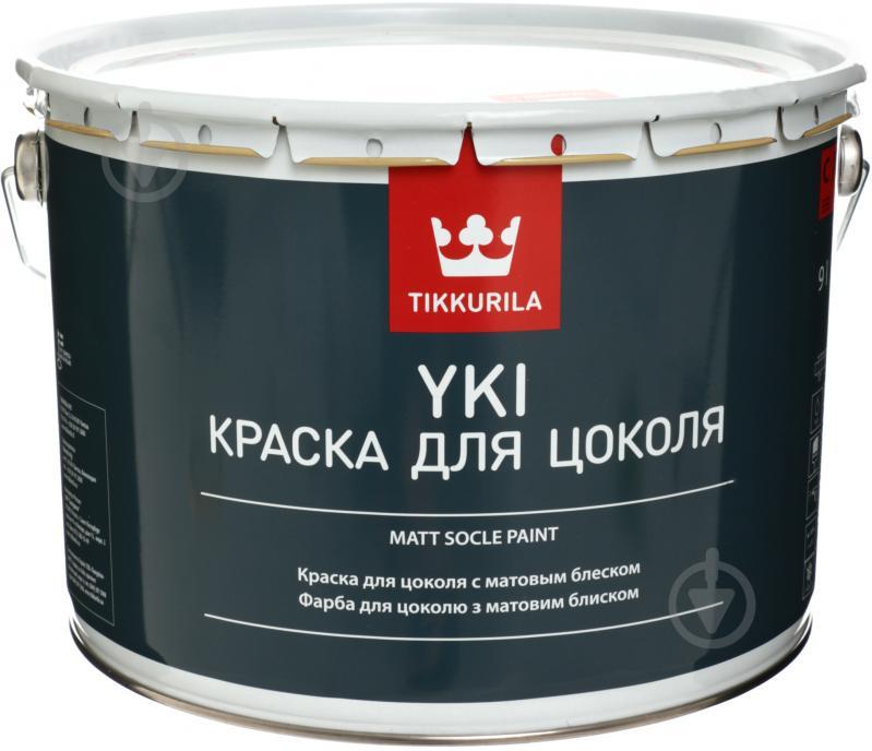 Tikkurila Yki специальная латексная щелочестойкая краска для окраски цоколей зданий