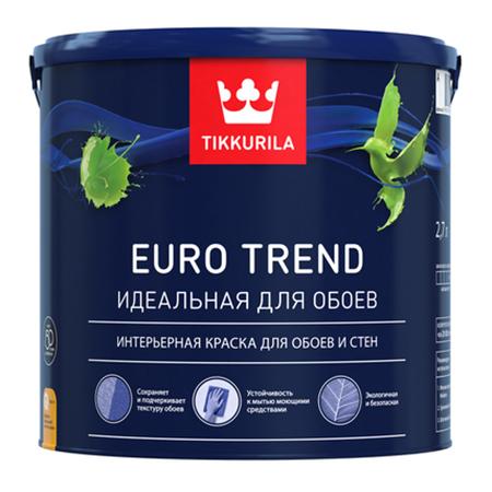 Tikkurila Euro Trend/Тиккурила Евро Тренд идеальная моющаяся краска для обоев и стен