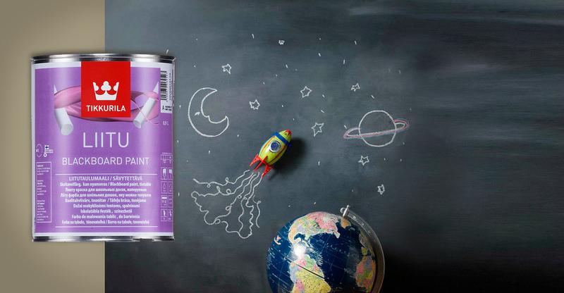 Tikkurila Liitu | Тиккурила Лииту матовая грифельная краска для школьных досок колеруемая
