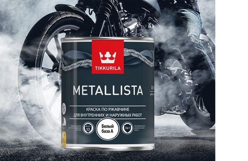 Tikkurila Metallista 3 в 1 колеруемая грунт-эмаль прямо по ржавчине