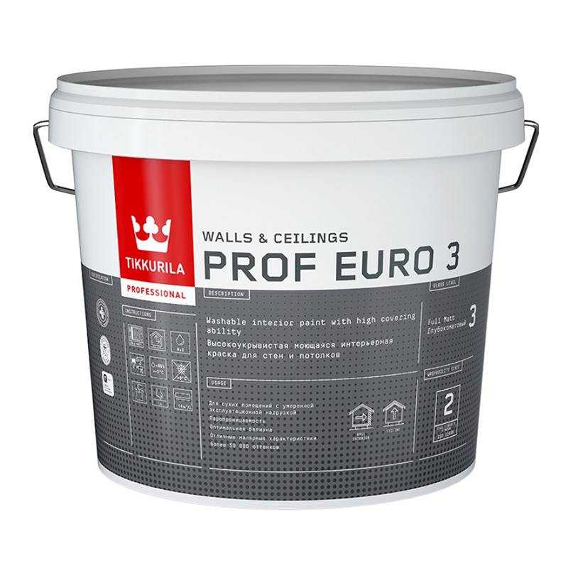 Tikkurila Prof Euro 3 | Тиккурила Проф Евро 3 краска супер укрывистая моющаяся интерьерная