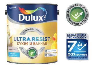 Dulux Ultra Resist | Дюлакс Ультра Резист ультрастойкая моющаяся краска для стен кухни и ванной